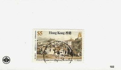 Hong Kong SC #489 CDS A VIEW OF WELLINGHAM STREET Late 19th Century  used stamp
