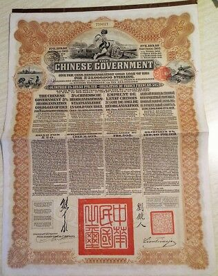 China Chinese 1913 Government Reorganisation 20 Pounds RAB Bond Loan Stock Cert