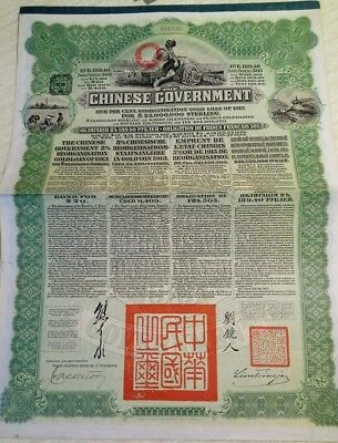 China Chinese 1913 Government Reorganisation 20 Pounds Coupons RAB Bond Loan