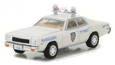 Greenlight 1/64 NYPD New York City Police Auxiliary 1977 Plymouth Fury 42820 - C