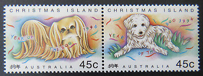 1994 Christmas Island Stamps - Year of the Dog - Lunar New Year - Set of 2 MNH