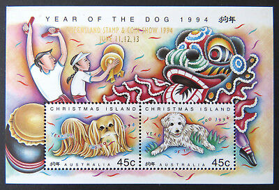 1994 Christmas Island Stamps - Year of Dog - Mini Sheet-Queensland Overprint MNH