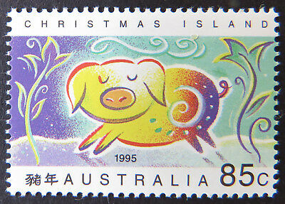 1995 Christmas Island Stamps - Lunar New Year - Year of the Pig - Single 85cMNH