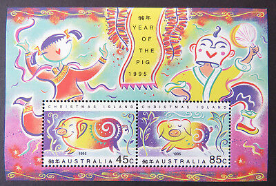 1995 Christmas Island Stamps - Lunar New Year - Year of the Pig - Mini Sheet MNH