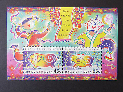 1995 Christmas Island Stamps - Lunar NY-Year of Pig-Melbourne OP Mini Sheet MNH
