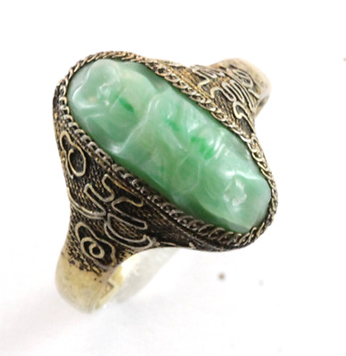 Antique Chinese Jade Vermeil Ring Adjustable Carved Green Ornate Chinese Symbols