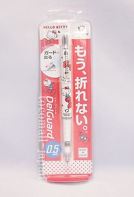 Zebra Delguard Mechanical Pencil  Hello Kitty 0.5 White Tracking number F/S JP