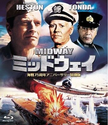 MIDWAY HD Remastered Edition- Japanese original Blu-ray