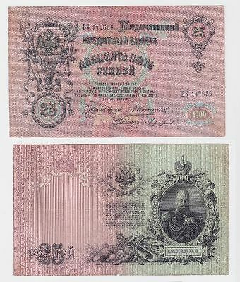 25 Rubel Banknote Russland 1909 PIC 12 a (118320)