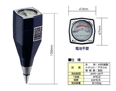Shinwa PH Tester - Soil Acidity Meter Garden Plant Health A 72724 (Tracking #)