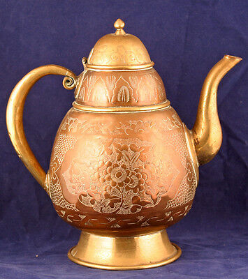 Circa 19th Century Hand Tooled Ornate Brass and Copper Chinese Teapot