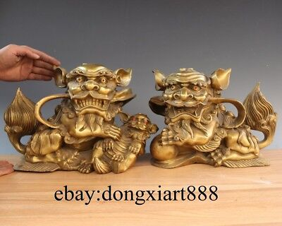 "10"" China Brass Copper Foo Dog Lion Kylin Guardian Beast Fengshui Animal Statue"