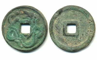 China Song Dynasty Charm or Amulet Coin, a Dragon Chasing a Flaming Pearl