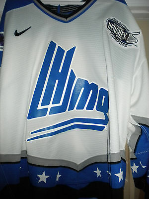 2008-2009 Qmjhl Chl Ohl Nike  All-Star Game Worn Hockey Jersey Hershey Cup