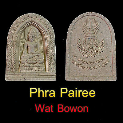 Thai Amulets Buddha Somdej Phra Paireepinas Wat Bowon Sacred Lucky Successful