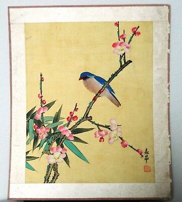 """Old Chinese painting. 15 1/8""""x8 3/4"""". In silk. Whith the artist signature estamp"""