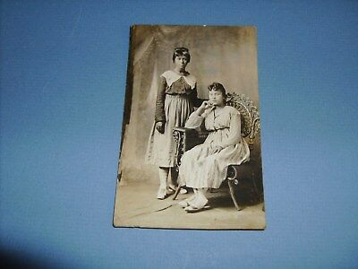 ANTIQUE PHOTO TWO YOUNG AFRICAN AMERICAN LADIES RPPC EARLY 1900's FASHION