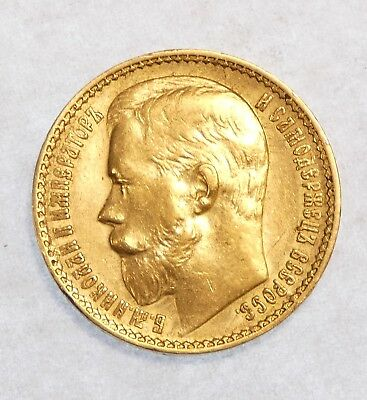 1897  RUSSIA Nikolai II  GOLD 15  Roubles Coin XF (EXTRA FINE)