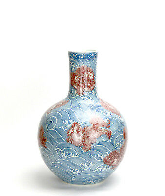 Important Chinese Blue and White Underglazed Red Enamel Kylin Porcelain Vase