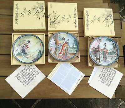 3x Japanese Jingdezhen Beauties Of The Red Mansion Decorative Display Plates