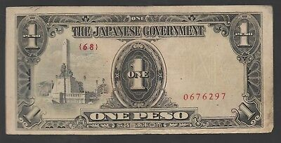 Rare Old Vintage Japanese WWII Japan War Peso Dollar WW2 Collection Note LOT: M4