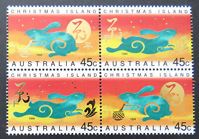 1999 Christmas Island Stamps - Lunar New Year - Year of Rabbit-Blk 4-Set 2x2 MNH