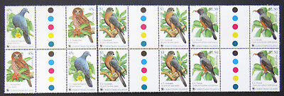 2002 Christmas Island Stamps - Christmas Island Birds - Gutter Set of 4x4 MNH