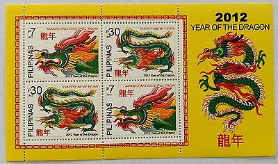 123.philippines 2012 Stamp S/s Year Of The Dragon .mnh