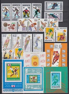 "Bulgaria - 1972-91 ""Sports"" Stamp and Souvenir sheets (MNH)"