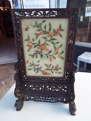 Antique Chinese Table Screen Carved Reticulated Wood & Stone Nr