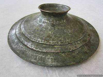 Turkey Ottoman Empire, late 18th, early 19th century, copper hood from the bowl!