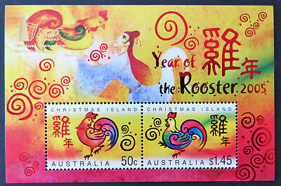 2005 Christmas Island Stamps - Lunar New Year-Rooster-Overprint Mini Sheet MNH