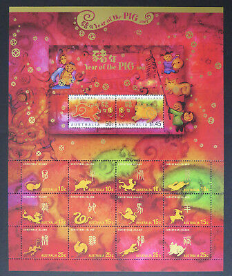 2007 Christmas Island Stamps - Lunar New Year - Year of the Pig Sheetlet MNH