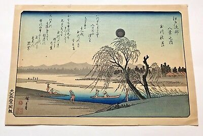 Vintage Japanese Woodblock Print Fishing Boats Water Scene
