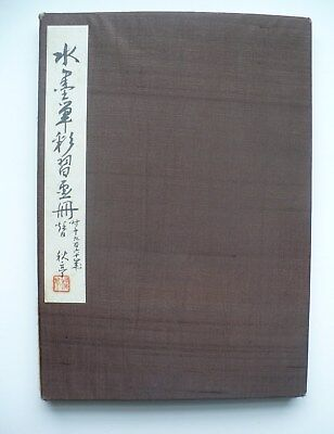 Japanese Art Book With Hand Painting Done On Accordian Style Folded Pages