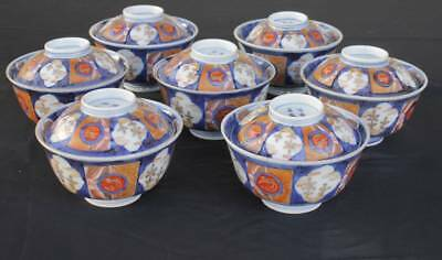 7  Vintage Japanese Porcelain Hand Painted Imari Rice Bowls & Covers