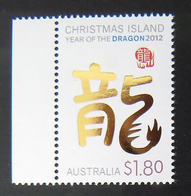 2012 Christmas Island Stamps - Year of the Dragon - Single with Tab MNH