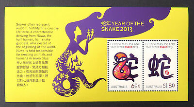 2013 Christmas Island Stamps - Year of the Snake Minisheet MNH