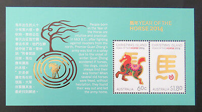 2014 Christmas Island Stamps - Year of the Horse Minisheet MNH