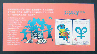2015 Christmas Island Stamps - Year of the Goat Minisheet MNH