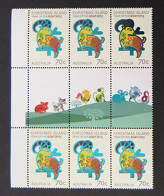 2015 Christmas Island Stamps - Year of the Goat - Gutter Block 6x70c-Tab MNH