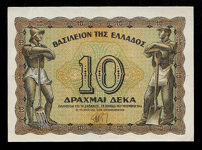 World Paper Money - Greece 10 Drachmas 1944 P322 @ XF-AU
