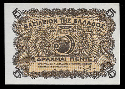World Paper Money - Greece 5 Drachmas 1945 P321 @ Crisp UNC