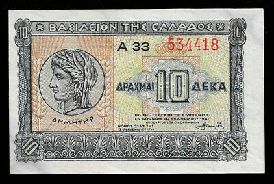 World Paper Money - Greece 10 Drachmai 1940  @ Crisp XF-AU Cond