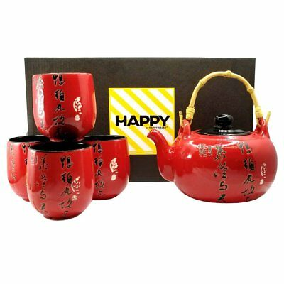 New Best Japanese Tea Set Teapot Teacup Calligraphy from Red Glazed Porcelain
