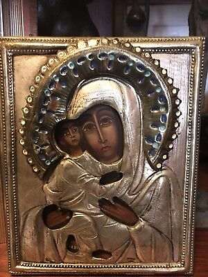 Antique Artist Signed & Dated 1867 Silver/enamel Religious Icon
