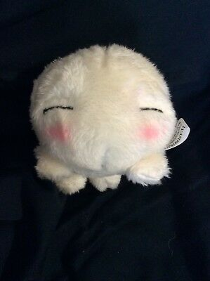 The Morose Mononokean Fluffy Or Furball Keychain