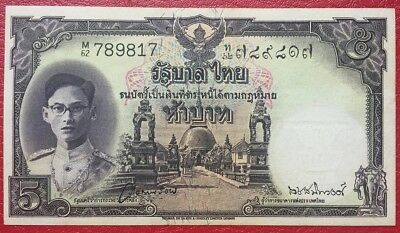 Thailand Banknote 9th Series,Type 2, 5 Baht UNC M62 789817