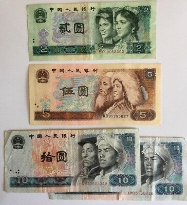 China Money Currency Coins 5 Paper Money 25 Coins