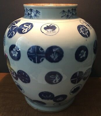 Antique Chinese Porcelain Blue And White Vase Enameled Large Jar With Marked